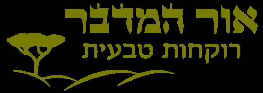 oilsisrael-LOGO